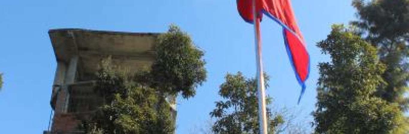 मिति २०७४ पौष २७ गते  धुलिखेल देवीस्थान हजार सिढीमा राष्ट्रिय एकता दिवसको उपलक्ष्यमा झण्डोत्तलन कार्यक्रमका केहि दृश्यहरु  |